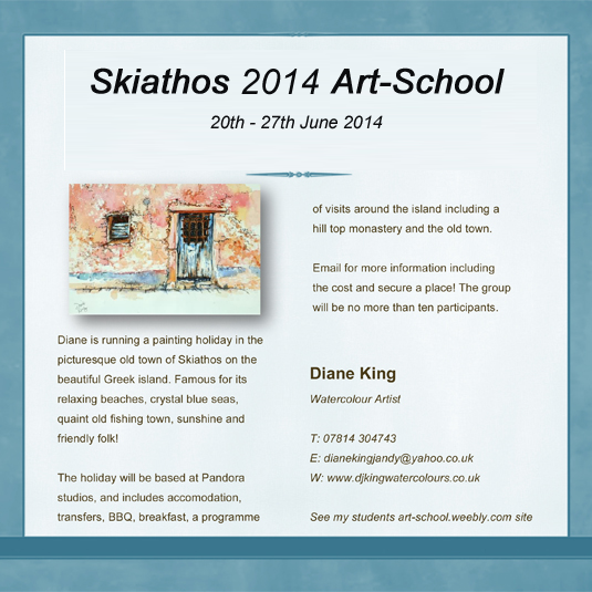 Skiathos Art School - 2014